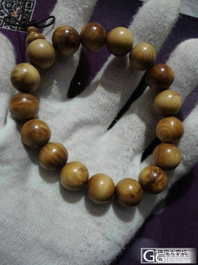 女神们,1.2的珠珠终于做好了_木珠串