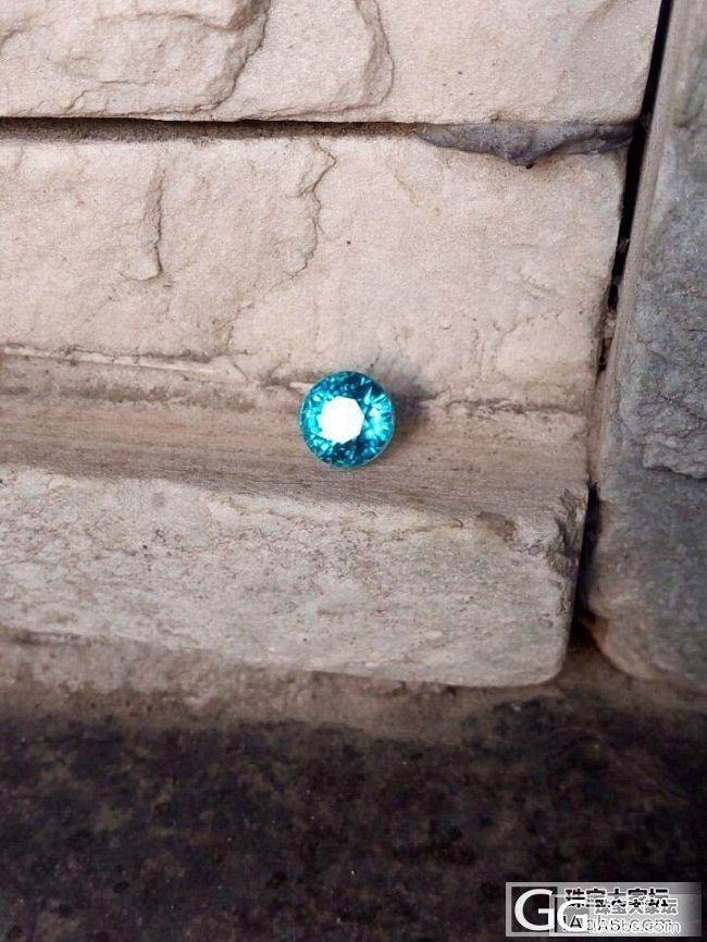 今天上海展会买的蓝色锆石_刻面宝石锆石展会