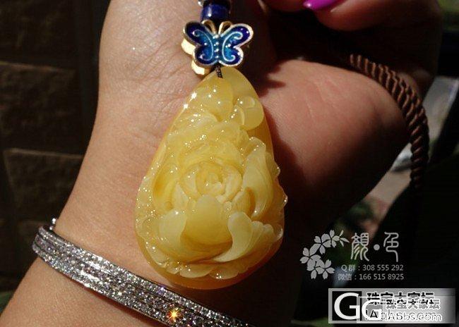 【颜●色】(售罄)纯天然鸡油黄浮雕蜜蜡牡丹花