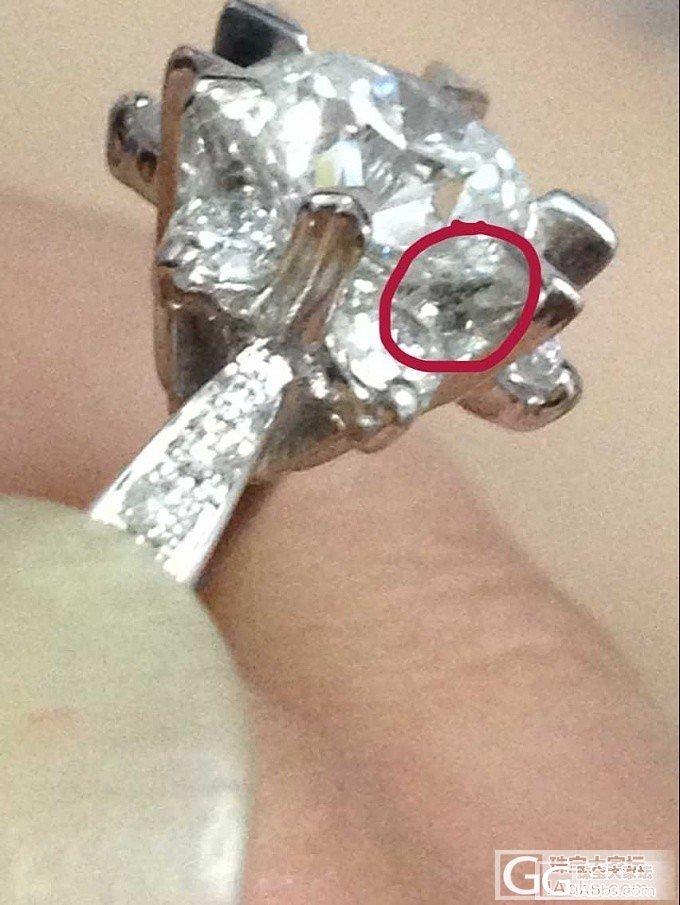 买的裸钻,镶到戒托上后为什么会有黑黑的东西?求大神帮忙解答,谢谢_钻石
