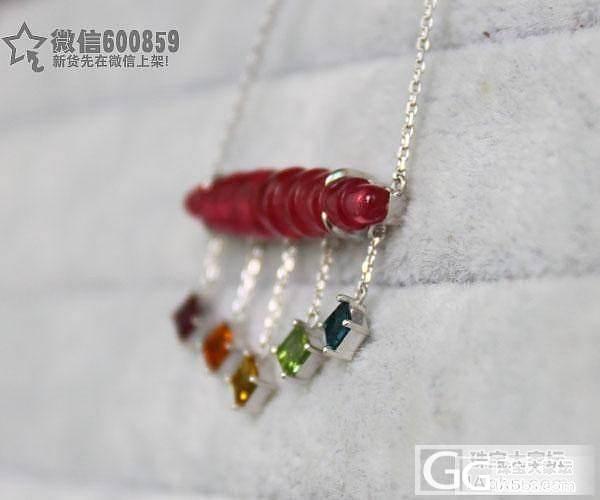 【彩石记】18k白金镶嵌异形雕刻红碧玺彩虹碧玺吊坠_宝石