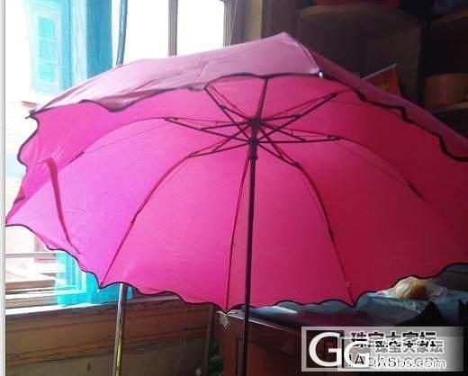 链接已更新  店面不开 太阳伞  雨..._珠宝