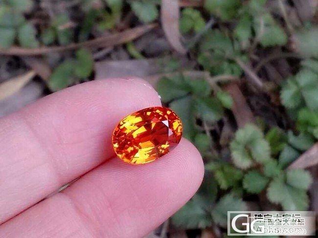 【芬达石】7克拉芬达,vivid orange!_上海皇家蓝彩宝