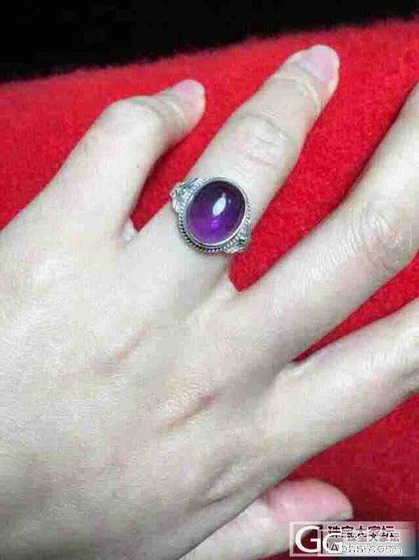 紫水晶 {安然水晶、玉精品店}_宝石