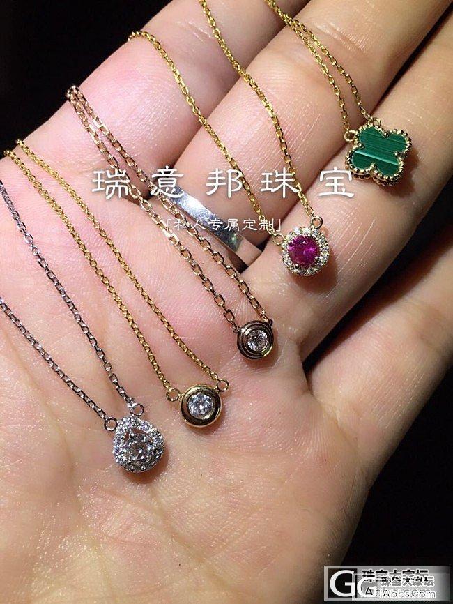 【瑞意邦珠宝】——现货一体钻石项链特价_瑞意邦珠宝