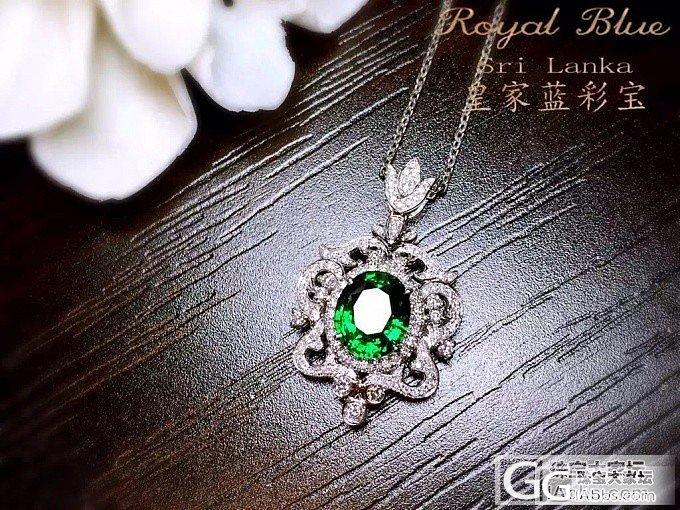 【RBG 定制欣赏】美貌的沙弗莱吊坠,好有宫廷的感觉_上海皇家蓝彩宝