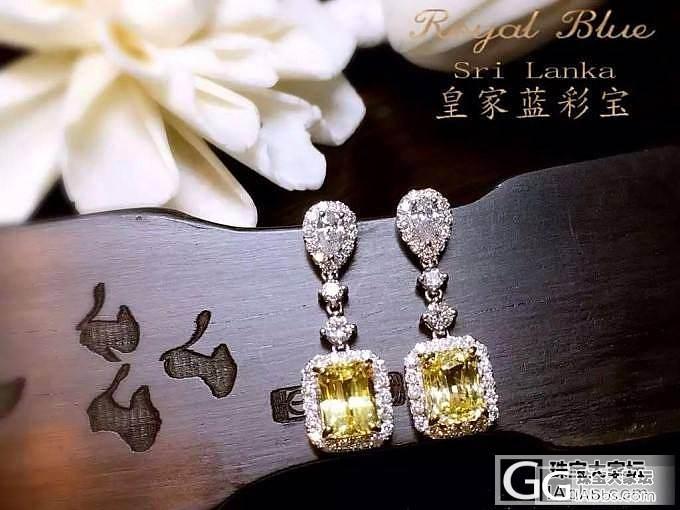 【RBG 定制欣赏】超美的无烧黄蓝宝耳坠,这个款式大气灵动飘逸_上海皇家蓝彩宝