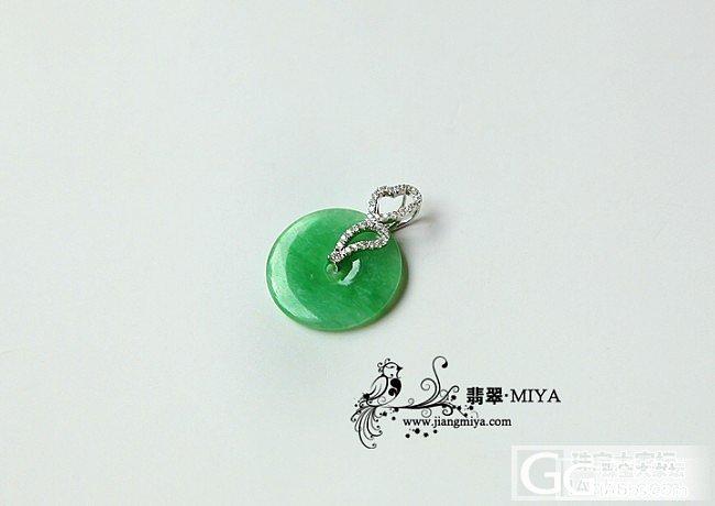 【咪雅翡翠】小平安扣吊坠,玻璃种翡翠蛋面_翡翠