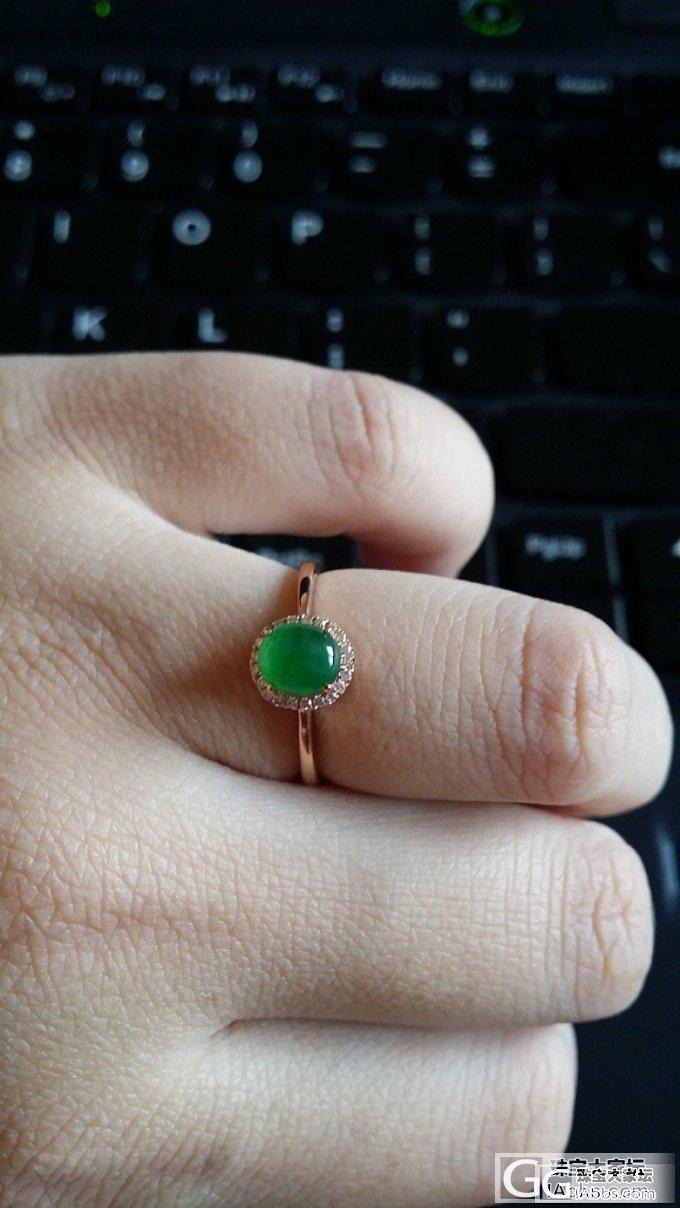 晒晒我的新宠:小绿蛋戒指_翡翠