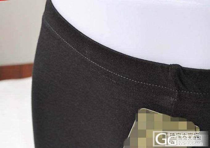 超好穿的大码打底安全裤数量不多了,还..._珠宝