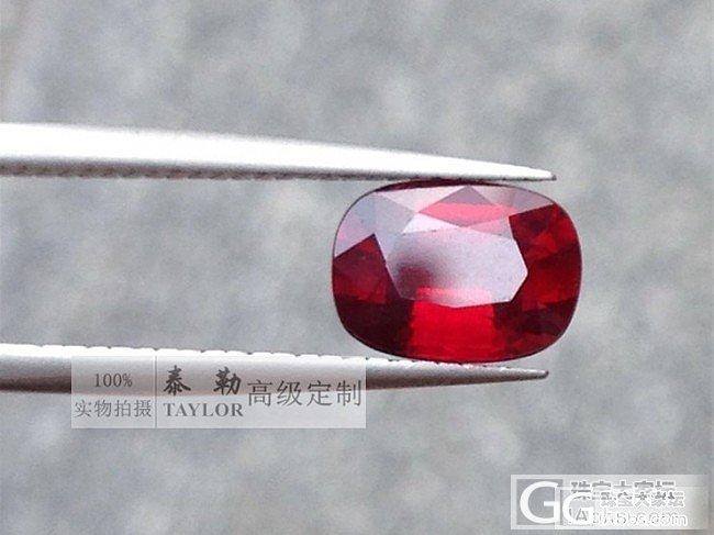完美控快来【7.2无烧GRS玻璃体鸽..._泰勒珠宝