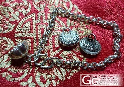 吕家手链还图---莲蓬小喜锁手链,可爱啊_手链银