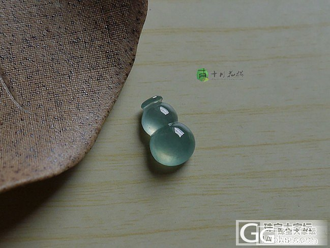 【十月】7.2-晴水葫芦,售价:30...
