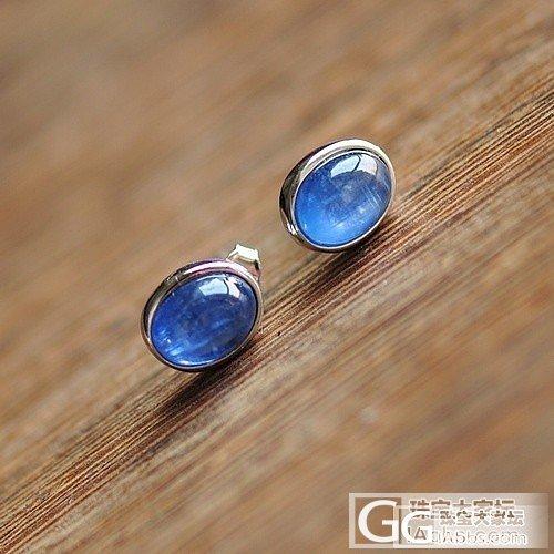 【医神】周五猜重活动如约而至----蓝晶耳钉(恭喜xiaojindou)_医神