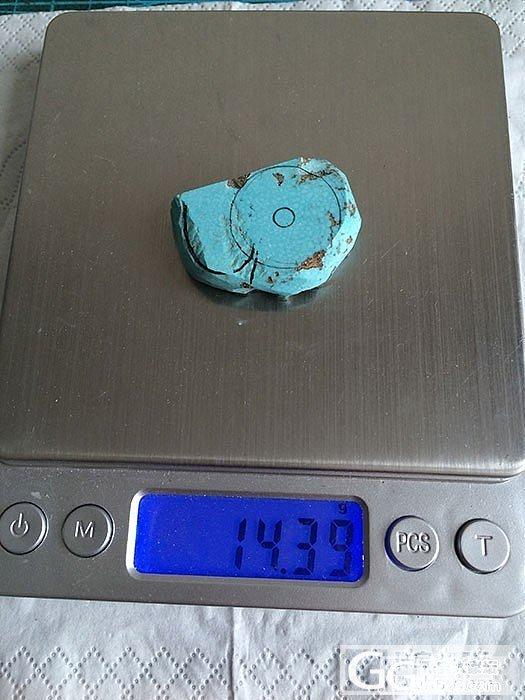 原矿绿松石小面包圈制作过程_打磨松石