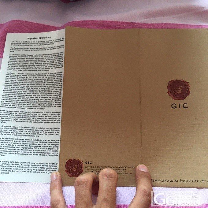 扫盲斯里兰卡GIC、CGL、EGL证书,买兰卡货要注意_闲聊