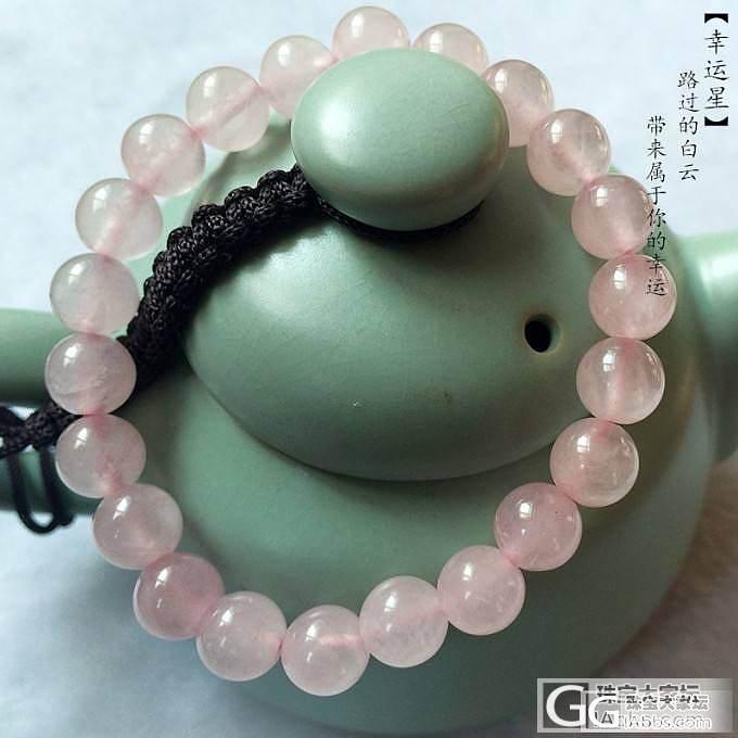 灵林芳疗·水晶的能量疗愈作用——水晶..._珠宝