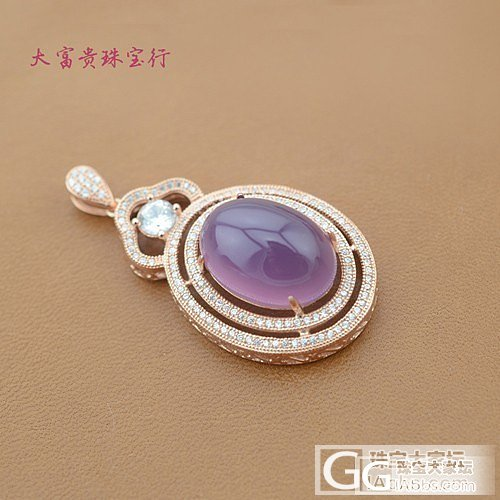 纯天然紫玉髓吊坠,925银镶嵌,送证书_玛瑙