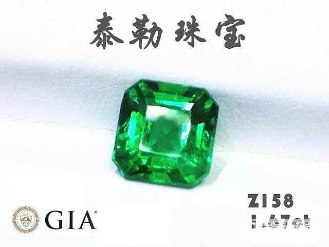 【泰勒珠宝】新货预告极品颜色净度火彩..._泰勒珠宝
