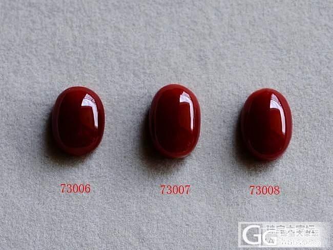 2015.7.2 精品牛血黑红蛋面 第46批_布衣珠宝