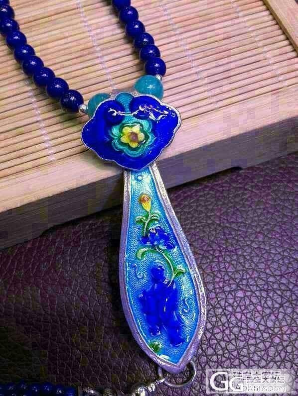 喜欢青金石饰品的朋友进来,各种美美的..._珠宝