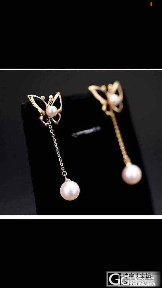 一款四戴的珍珠耳钉_有机宝石