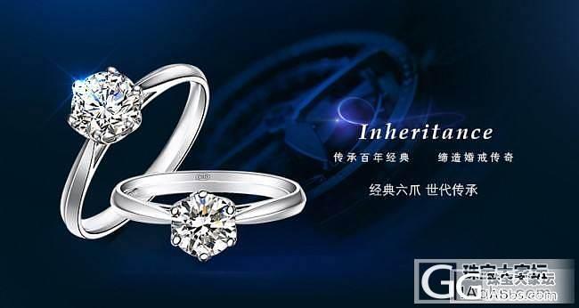选购物美价廉的钻石戒指有什么秘诀_珠宝