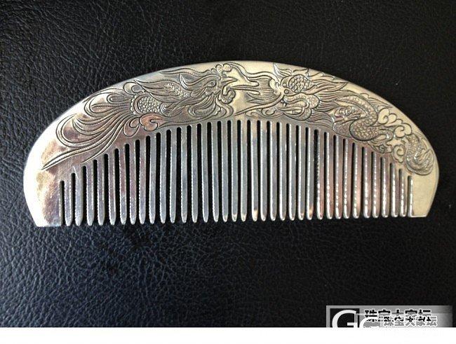寸子昌师傅出品的第二把银梳子_梳子银