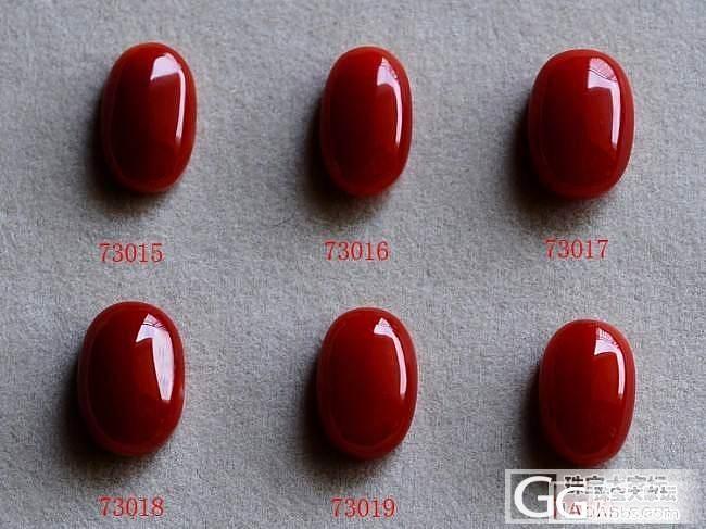 2015.7.2 四色鲜红 咔咔大蛋 第45批_布衣珠宝