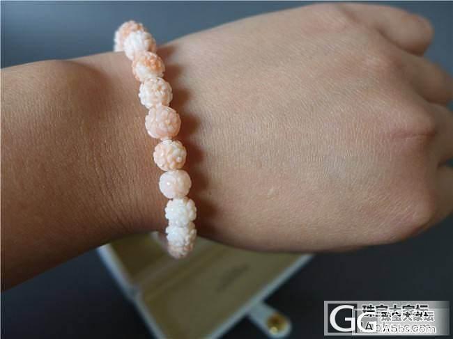 三千世界---粉色樱花圆珠 手钏