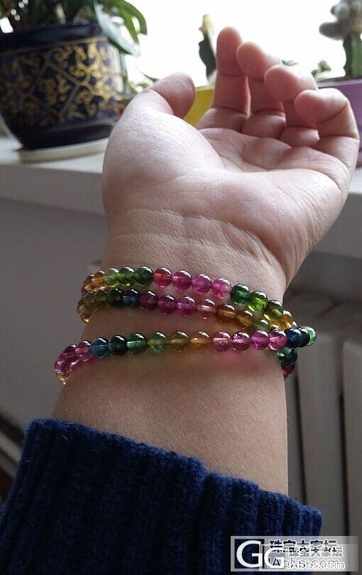 从三条变一条 我的小彩虹_碧玺