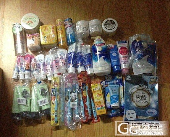 出日本刚到的化妆品 面膜及姨妈巾及杯子_品质生活