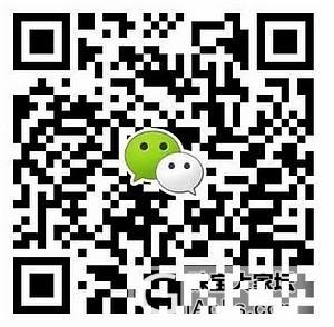 380元节节高升小牌 680元原籽青..._传统玉石