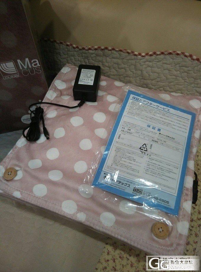 闲置很可爱的日式按摩带加热抱枕,通过全球最苛刻的日本医疗器械认证_品质生活