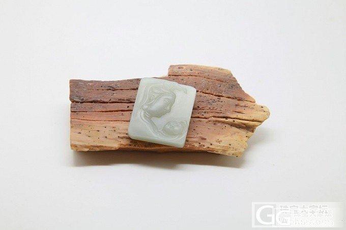 【菜菜和田玉】380元........且末青白玉观音牌_传统玉石