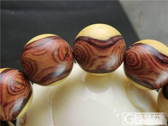 年底狂欢价紫檀柳2.0 越南土沉香 ..._珠宝