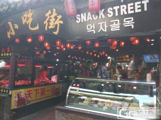 西塘古镇_旅游摄影