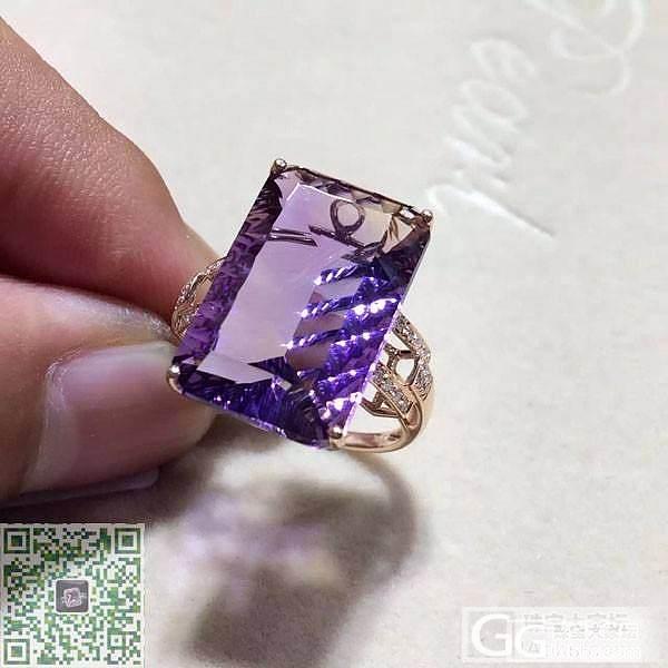 18k紫黄晶戒指,切工太特别了,石重11.15克拉_珠宝