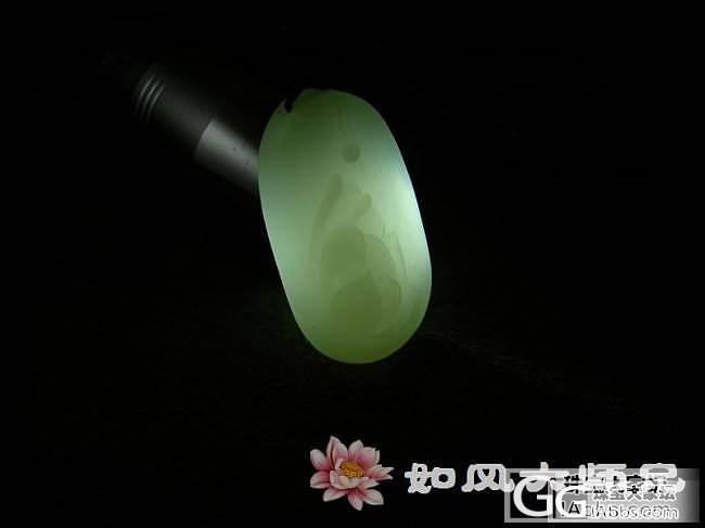 原籽--莲花坠,3186元包邮!_传统玉石