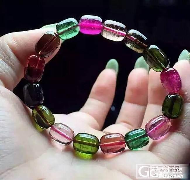 糖果一样的手链_碧玺珠串