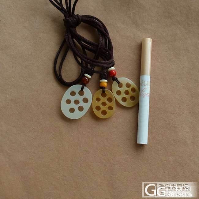 【伊洛瓦】碧玉手镯53.5mm 手链两条 莲藕吊坠_传统玉石
