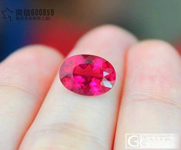 【彩石记】高净度红宝色椭圆形碧玺戒面裸石_珠宝