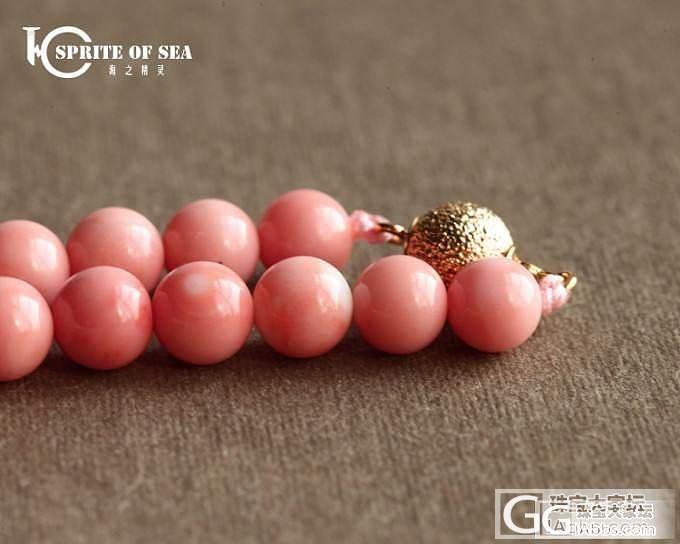 1.12 乱卖价的粉色项链/蛋面18...