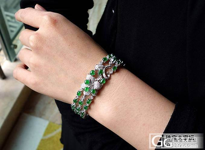 天然翡翠手链 满色辣绿玻璃种蛋面_珠宝
