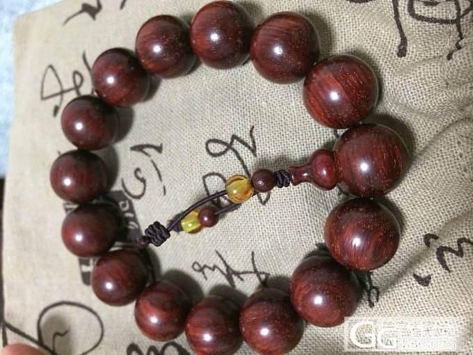 团购的小叶紫檀手链还图_珠宝