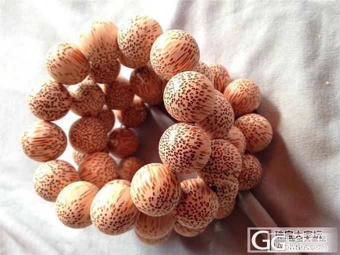 非常漂亮的椰子木手串2.0_文玩