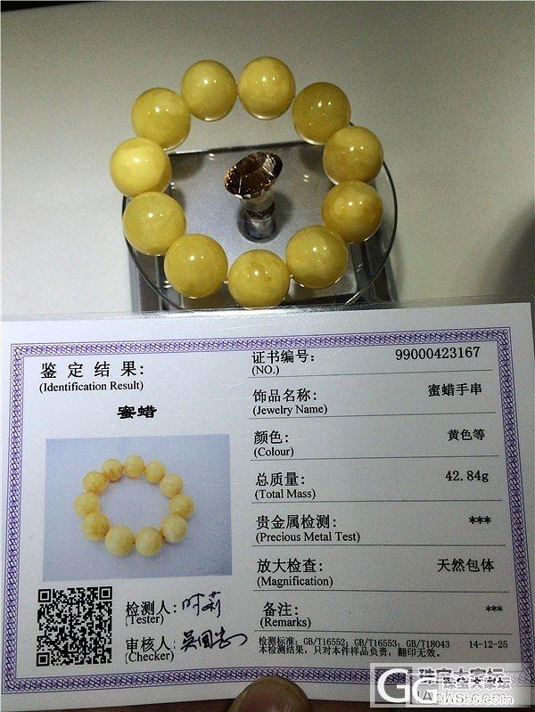 19mm-20mm大猪猪_珠宝