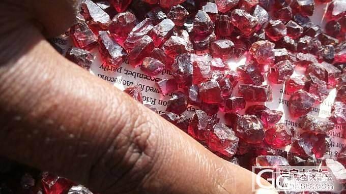 提供肯尼亚石榴石_珠宝