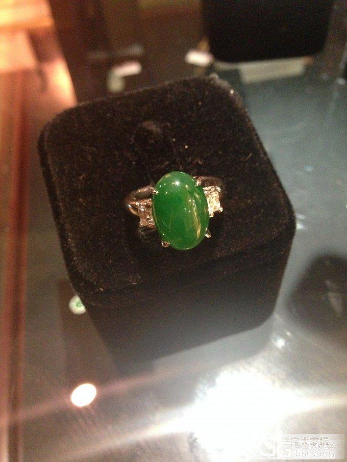 给母后的六十大寿礼物——满绿翡翠戒指 求估价哈~_翡翠