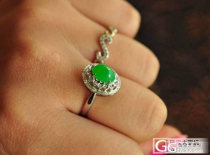 【双儿翡翠】满绿蛋蛋戒指一枚_戒指翡翠双儿翡翠